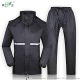 燕王889雨衣雨裤套装雪克夜光雨衣