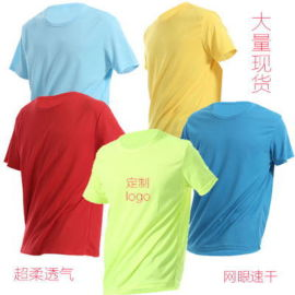 山東泰安定做文化衫 廣告衫 紀念衫 空白衫