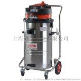 湖州手推两马达威德尔厂家吸尘器WX-2078BA吸污水吸尘器 220V工业吸尘器