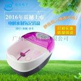 家用足浴盆氫水泡腳盆優質品牌旗達制氫足浴盆好用