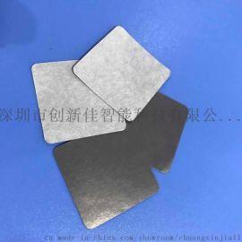 NFC抗金屬電子標籤定做RFID高頻吸波材料抗金屬幹擾防磁貼