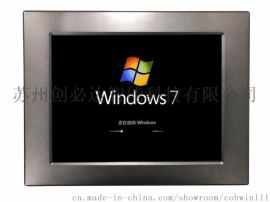 3865U創必達CBW-T121S工業觸摸屏電腦