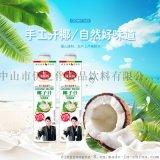 顶呱呱生榨椰子汁饮料纯手工开椰 伊之伴生产销售