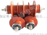 HY5WZ-17/45氧化锌避雷器保定奥卓