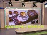 芜湖led全彩屏施工方案 led显示屏报价安装方案