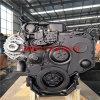 康明斯工程机械发动机总成4BTA3.9-C80