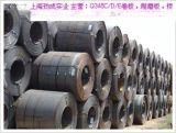 Q345E钢卷上海现货