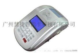 厂家供应新款液晶台式消费机 IC卡收费机 IC卡饭堂机 充值IC卡消费机