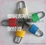 電力表箱鎖的價格、圖片、使用環境,石家莊金淼電力器材有限公司生產