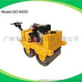 供应QD-600D手扶式柴油振动碾