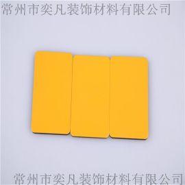常州外墙铝塑板 优质内外墙装饰材料桔黄 质量保证 常州铝塑板