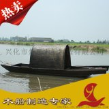 中式仿古木船 绍兴乌篷船手划船 水上旅游观光游船 公园景点客船