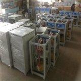 供应SVC/TNS/TND系列全自动交流稳压器SVC-30KVA 机床印刷设备专用