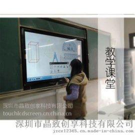 特供58寸触摸屏教学一体机 58寸智能触控液晶平板 58寸触摸电脑电视一体机 58寸触摸液晶白板一体机