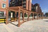 塑木花架、塑木廊架、塑木長廊、塑木葡萄架