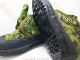 99作训解放鞋批发厂家