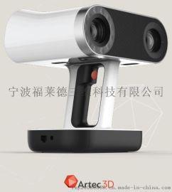 Artec3D Leo手持式全彩3D掃描儀
