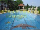 游泳池设计,游泳池安装,游泳池设备公司,游泳池设备厂家