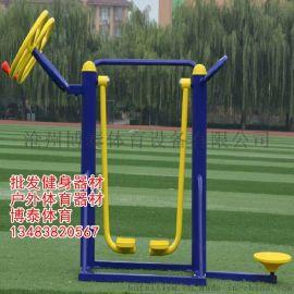 河南新農村健身器材公園健身器材廣場健身器材