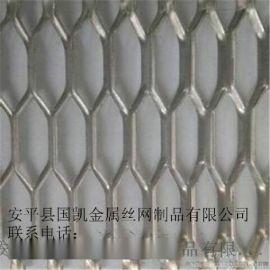 铝板装饰网     幕墙装饰网    金属 铝板网