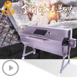 考樂家可商用大型自動烤羊爐烤乳豬燒烤爐