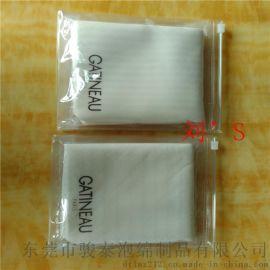 駿泰二廠供應拉鏈袋裝PVA潔面毛巾 品質特優