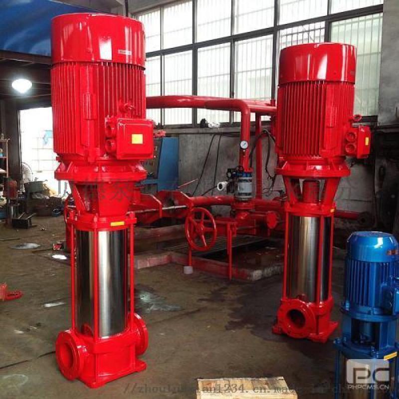 45kw多级消防泵 高扬程立式多级泵 安装消防泵图片