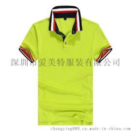 T恤衫006丝光棉珠地布料