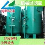 绿烨活性碳过滤器/吸附能力强