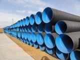 大口徑波紋管 大口徑排污管廠家直銷