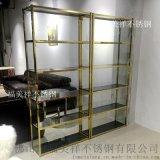 现代简约金属不锈钢书架客厅落地不锈钢书柜展示架置物架厂家定制