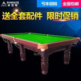 承接台球桌换台呢 拆装维修保养台球桌 美式法式英式桌球台