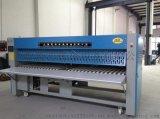 QIANKEN/乾肯    ZD-3000V   折叠机