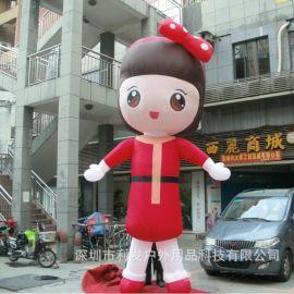深圳充气卡通促销卡通定制卡通气模卡通人