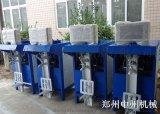 粉体包装机发展方向 雷蒙磨专配包装机