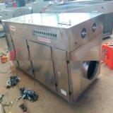 青岛活性炭废气处理设备+UV光氧催化废气处理设备