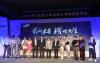 上海开业庆典策划执行搭建公司