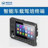 導航科技汽車GPS定位器廠家直銷