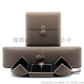 高档绒布双开首饰盒饰品包装盒现货批发 戒指耳钉珠宝包装盒定做