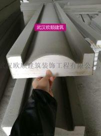 武漢外牆裝飾線條