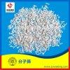 厂家直销13X分子筛 3A分子筛用于空气分离设备