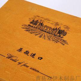 工厂定制红酒盒 6支黄色双排松木打条实木红酒礼盒