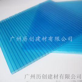 歷創 10mmPC陽光板 藍色板 難燃 廠家直銷