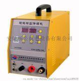 ah-9500型免抛光冷焊机激光焊机
