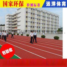 桂林全塑型塑胶跑道厂家|塑胶跑道工程案例