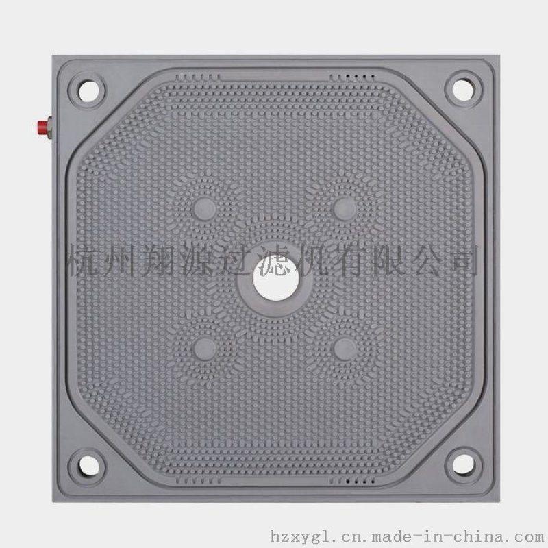 压滤机滤板 高效压榨分离设备 1000隔膜滤板