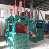 30吨立式单杠废纸打包机  半自动液压打包机厂家