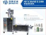 【厂家生产】包装机设备 供应全自动异型袋包装机