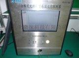 WT-DTS-7000光纤光栅感温火灾探测器