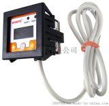 1寸方型数位压力开关DPS-1.0